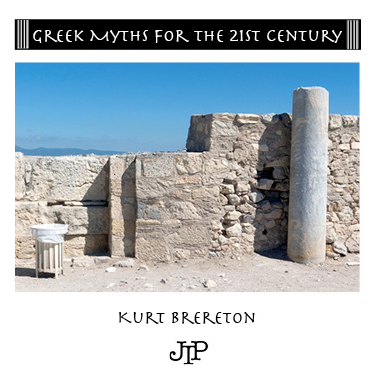 greek myths book